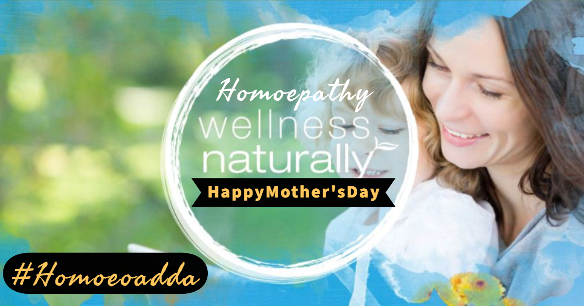 ASTROHOMOEOPATHY (Beautiful blend of Astrology and Homoeopathy)